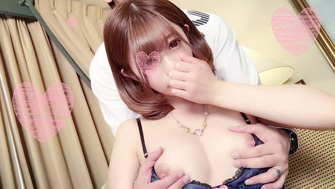 """FC2 PPV 775651 SS class Shaved beauty ☆ beauty busty growing out voiced abolished anime voice """"Nipple"""