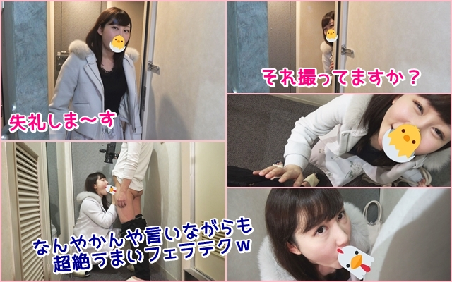 FC2 PPV 1077606 Immediate measure interview Miss E cup Mio-chan's transcendence Blow Tech & waist use out