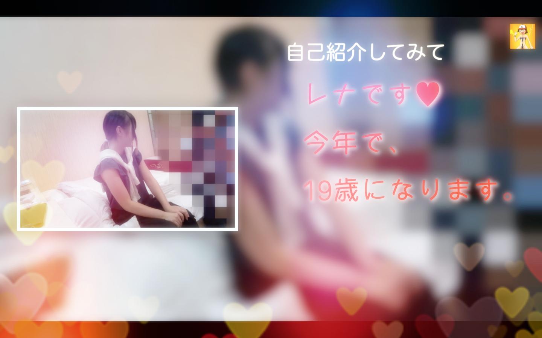 01自己紹介.png