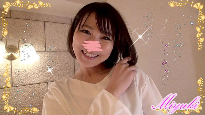 FC2 PPV 1136198 Miyuki-san beautiful wife's black T-back beautiful butt is boiled! Roll up upward